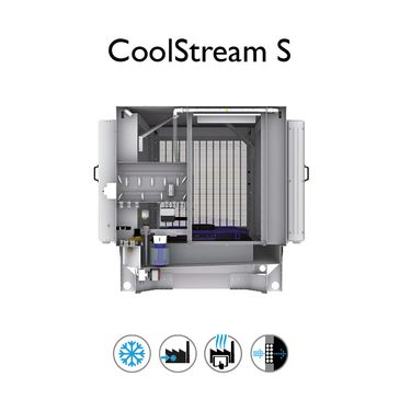 CoolStream S